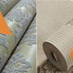 پخش چسب کاغذ دیواری